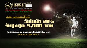 To Bet For Your Favorite Sports Online